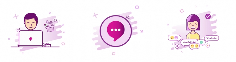 رایچت، اپلیکیشن گفتگوی آنلاین برای وبسایت 1