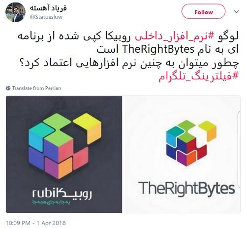 صدا و سیما، توسکا و قمارخانهی بی حد و مرز؛ در تلویزیون ملی ایران چه میگذرد؟ 2