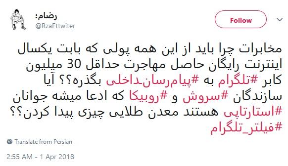 صدا و سیما، توسکا و قمارخانهی بی حد و مرز؛ در تلویزیون ملی ایران چه میگذرد؟ 3