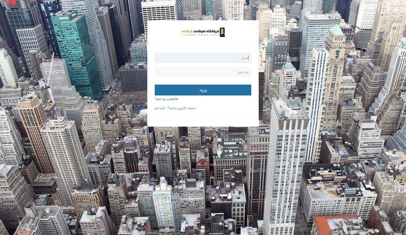 مدیریت آنلاین پروژه و دفتر کار مجازی را روی هاست اختصاصی خودتان راهاندازی کنید 19